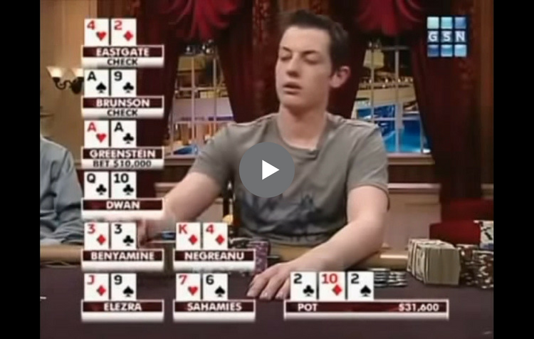 Sick Poker Hands – How Did This Work?